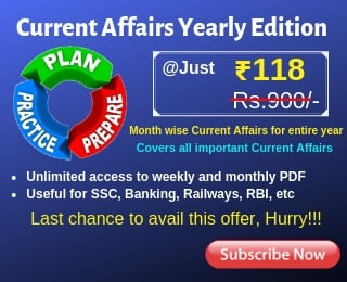 Fresherslive Current Affairs PDF